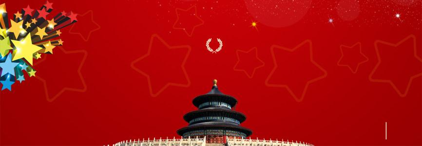 红色背景古典天坛banner展板
