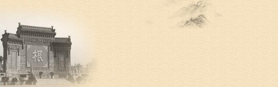 中国风花纹背景banner高清背景图片素材下载