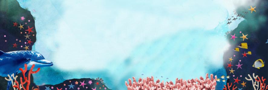 卡通海底背景高清背景图片素材下载