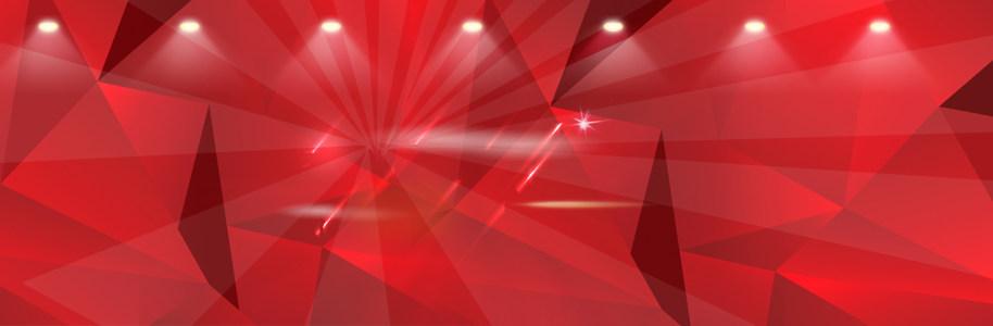 淘宝天猫双11红色几何大气背景