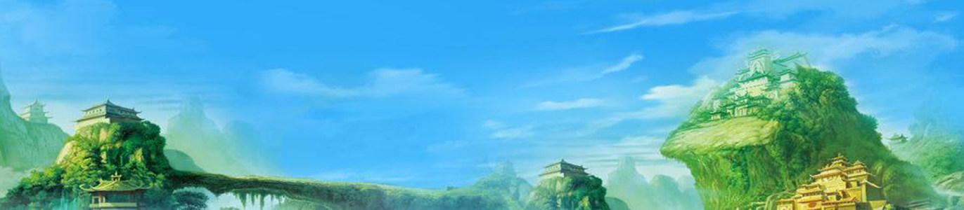 动漫卡通清新风景背景banner