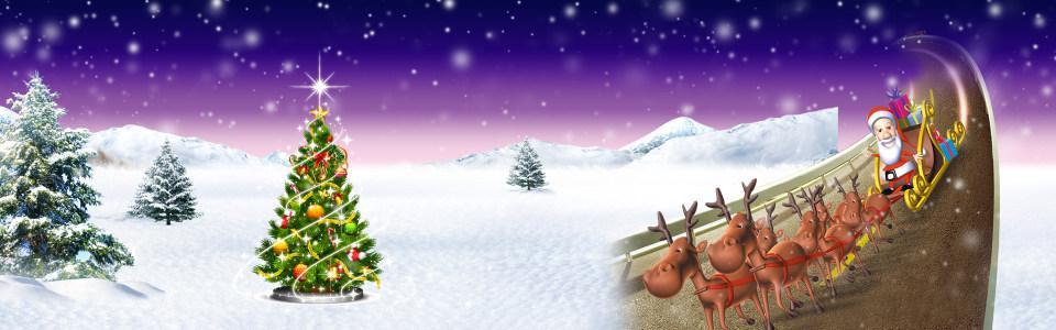 圣诞海报banner