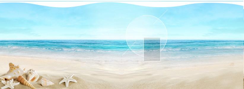海洋淘宝背景