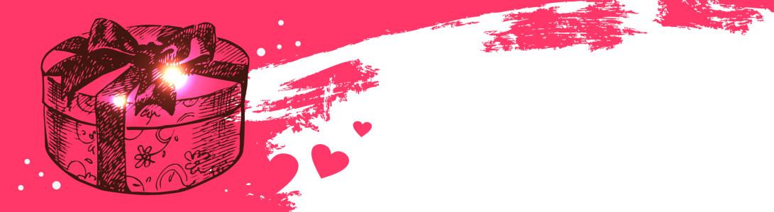 浪漫粉红色情人节手绘Banner