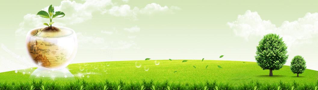 地球环保展板banner背景