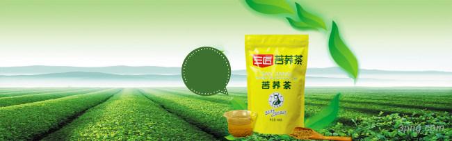 现代茶叶文化banner背景高清大图-茶叶背景Banner海报