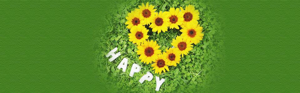 绿色简约向日葵爱心情人节海报背景