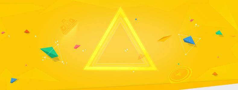 几何图形活动背景