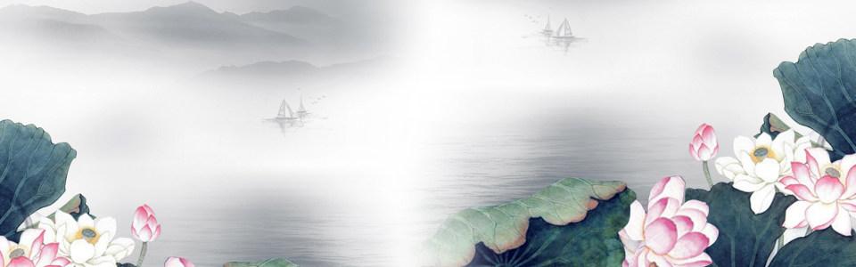 中国风水墨山水荷花背景图