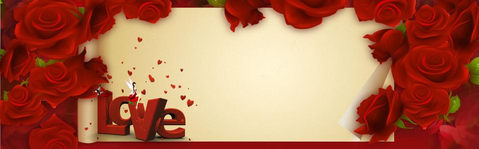 玫瑰花情人节背景