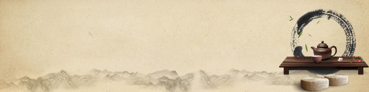 茶文化山水画背景banner