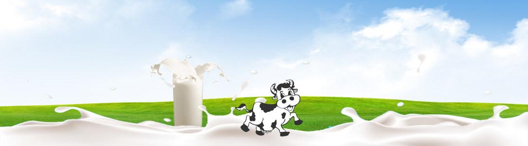 牛奶促销背景banner高清背景图片素材下载
