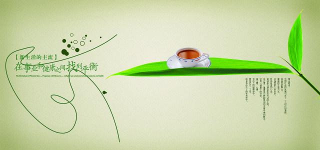 事业与健康平衡主题海报背景banner