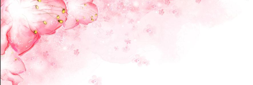 水彩墨banner高清背景图片素材下载