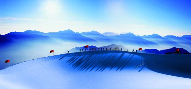 蓝色发展历程山脉背景