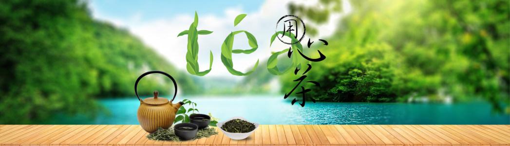 茶叶banner海报背景