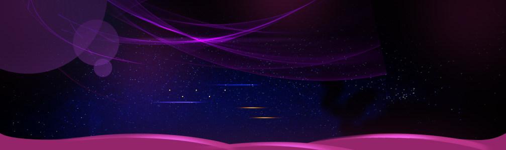 紫色星空梦幻背景