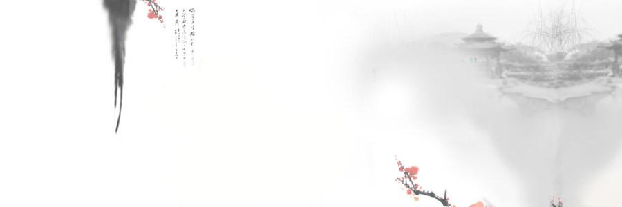 中国风水墨风景图海报背景