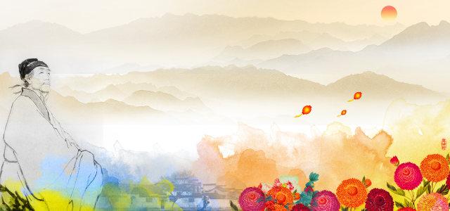 古典重阳节活动背景