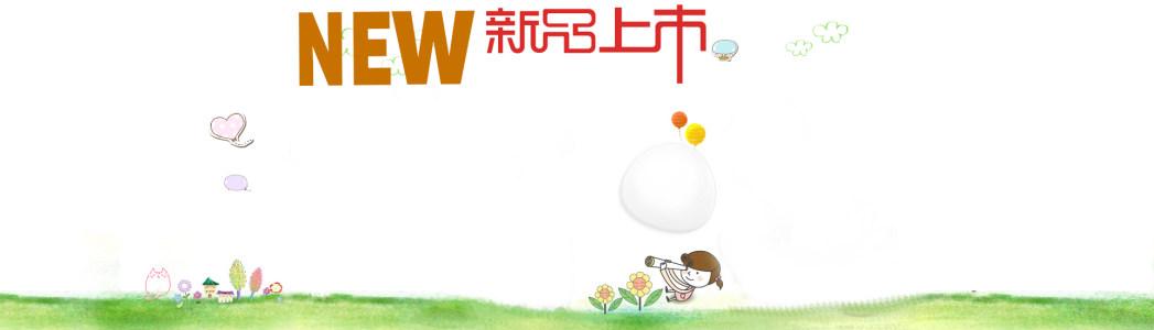 母婴新品上市banner高清背景图片素材下载