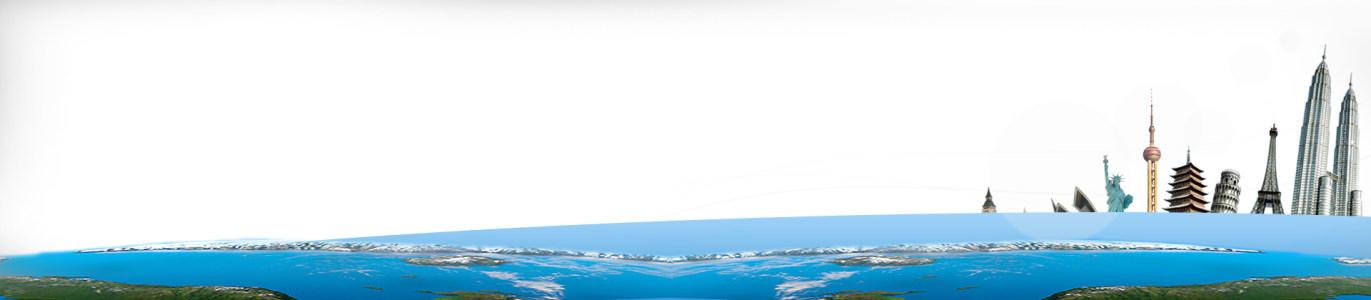 环球旅行背景banner