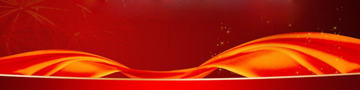 喜庆欢乐banner创意设计