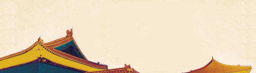 中式建筑背景
