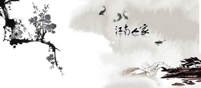 中国风水墨画桥背景banner