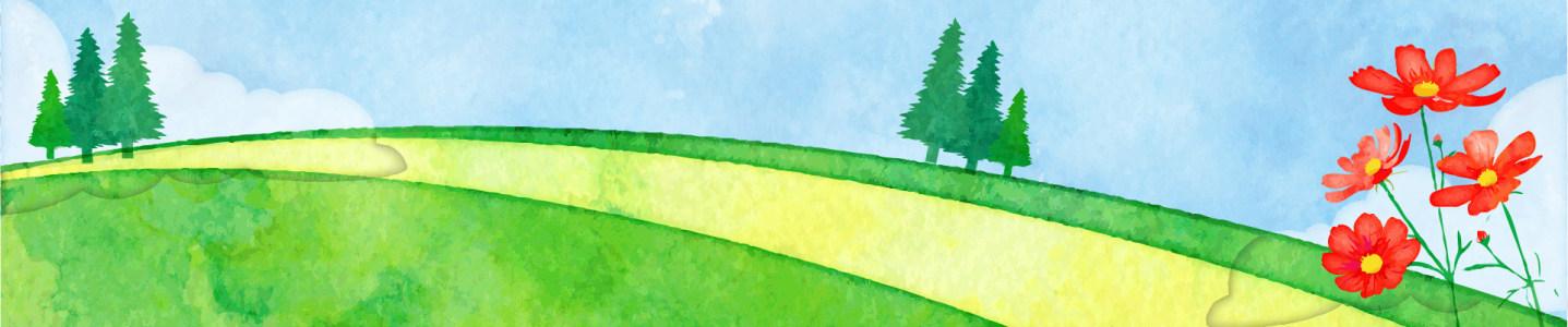 水彩自然风景banner背景