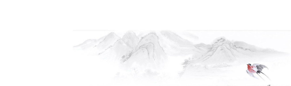淡雅中国风壁纸