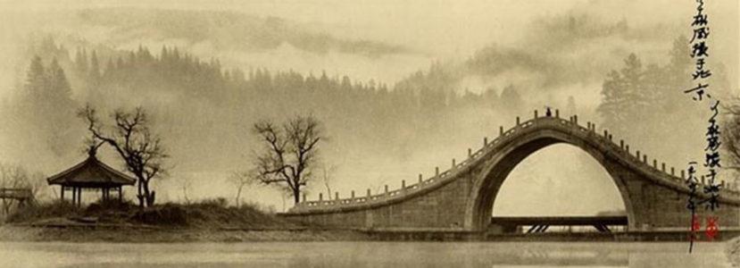 中国建筑banner创意设计