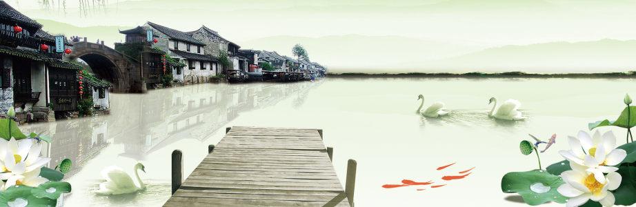 桥茶叶茶文化中国风荷花鸳鸯背景banner高清背景图片素材下载
