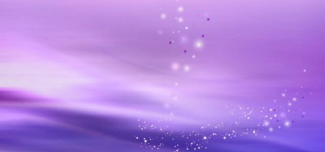紫色梦幻背景