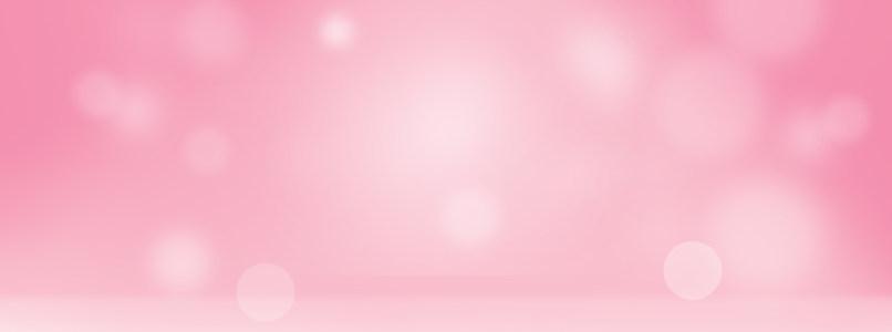 粉色背景高清背景图片素材下载