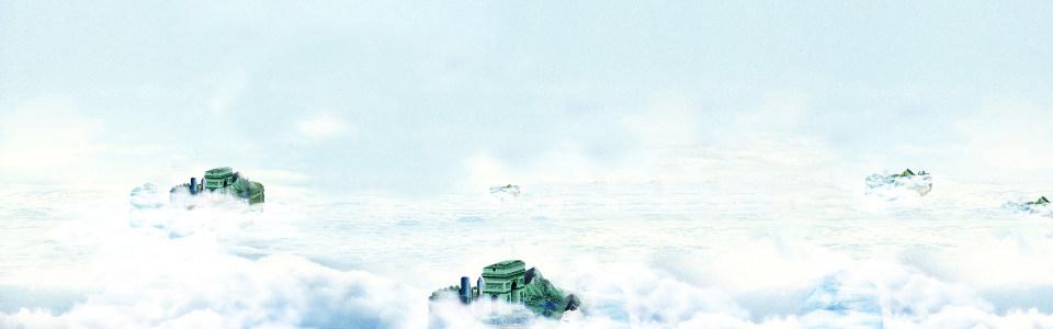 云层之上海报背景高清背景图片素材下载