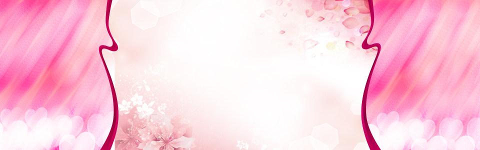 梦幻粉色背景