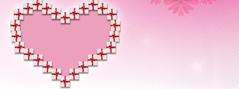 浪漫情人节海报高清背景图片素材下载