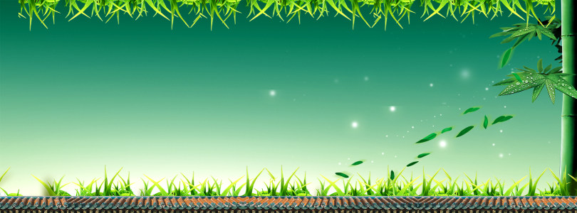 绿色大气背景