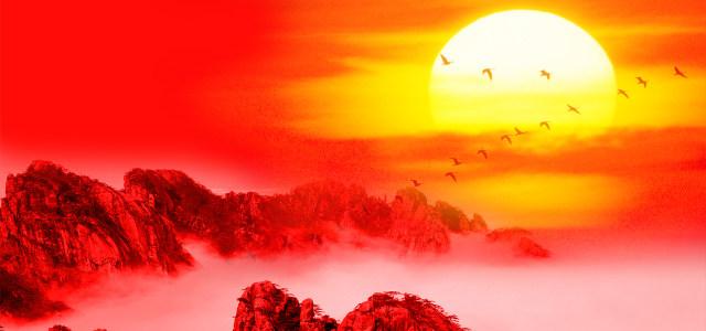 中国风山上太阳日出背景banner高清背景图片素材下载