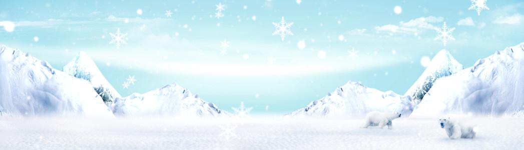 美丽雪景淘宝背景