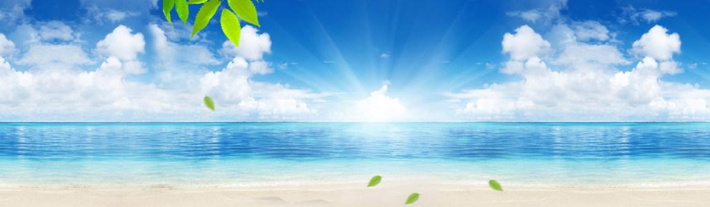 蓝色海天一色清新背景