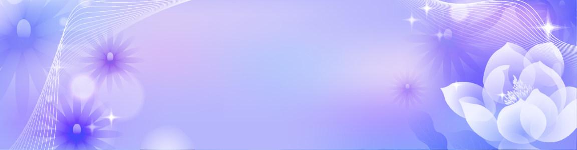 紫色时尚花纹