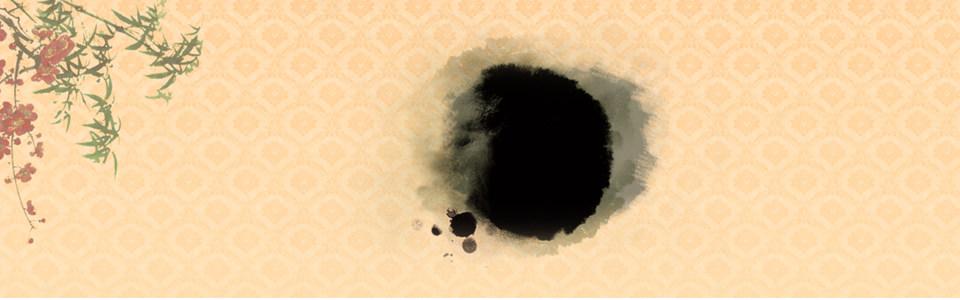 中国风水墨简约大气淘宝海报背景