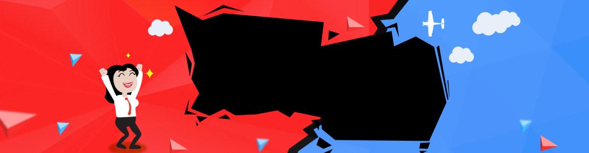 互联网banner