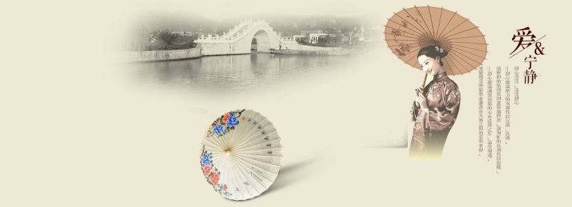 古风中国风背景banner