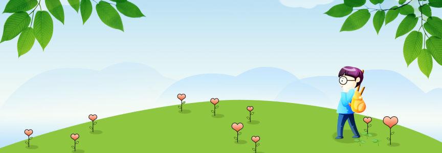 儿童banner创意设计高清背景图片素材下载