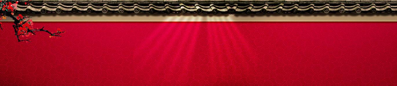 中国风墙砖红色喜庆光束梅花背景banner