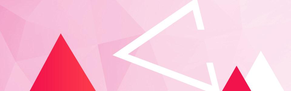 粉色背景海报