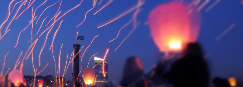 城市夜景狂欢banner背景