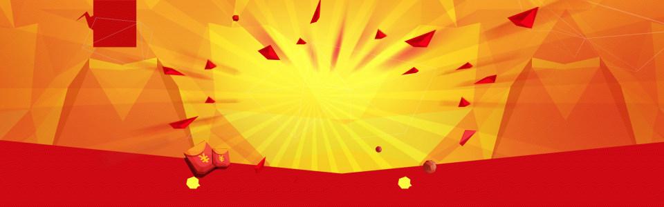 红包电商促销主题背景banner高清背景图片素材下载
